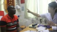 非洲小哥狂吹空调致面瘫 称长沙比家乡更热