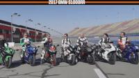 2017年7款主流超级摩托车 赛道对比测评