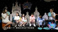 """《星动00后》第13期20170721钢琴曲""""梁祝"""""""