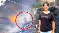雄安19岁少女冲进火海救人: 现在有点后怕-文章缩略图