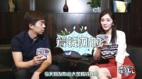 超级组讯《剧说》第九期 嘉宾: 杨幂&路阳