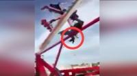 美国大摆锤故障游客被甩出 已致1死7伤