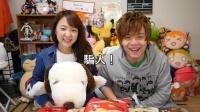 日本萌妹和马来小哥试吃中国零食!反应#-文章缩略图