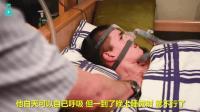 20170726 一睡觉就停止呼吸的18岁男孩 - 李-文章缩略图