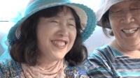 为什么中国夫妻照顾日本盲人女教育家二十多年? #认真一夏#