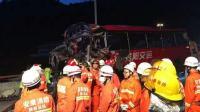 京昆高速一客车撞隧道口致36死 3D还原事发现场