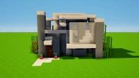 miencraft创意建筑设计: 人人都能学会的现代小别墅
