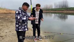 农村小伙带小舅子去钓鱼,这钓到多大的鱼?俩人下手拽,真好玩