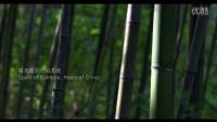 「上下」竹丝扣瓷工艺