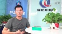 OPPO R7 Plus评测 视频
