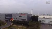 广汽丰田工厂全景视频