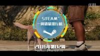 Steam一周销量排行榜(1.4-1.10):《GTA5》持续第二周登顶,《CS:GO》紧随其后位居第二