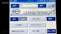 KGK CCS3000E小字符喷码机操作培训视频-03参数介绍-广州蓝新