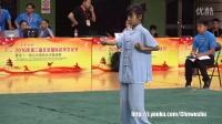 2016年第三届北京国际武术文化节 传统拳术表演 001