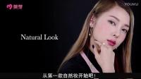 美芽|PONYX Dior!时尚清纯任意切换!