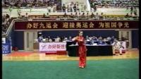 2001年第九届全运会武术套路比赛 女子规定长拳 001 运动员