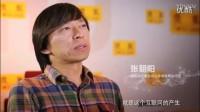开讲啦2017 马云王健林的激情对话演讲 教现代年轻人如何具备赚钱的能力