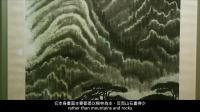 佳士得2017香港春季拍卖 - 中国古代及近现代书画与中国当代水墨