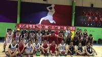 2017-5-26天津市第五中心医院第三届职工篮球赛