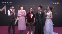 第28届金曲奖星光大道、颁奖典礼 LIVE