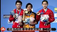 中国军团7月19日综述:女子十米台痛失金牌