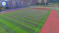 阳光体育大会开幕式节目表演