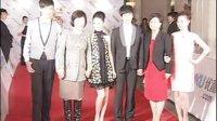 BQ红人榜联手优酷颁奖盛典 红毯部分 新《红楼》剧组 09