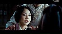《武林外傳》劇情版預告片