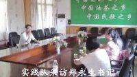 武汉大学赴大别山信息服务实践团2011暑期麻城社会实践