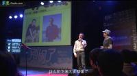 菠萝科学奖策划人王丫米 浙江省科技馆馆长李瑞宏:做中国的搞笑诺贝尔奖