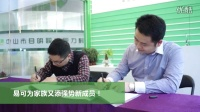 易可为商城湖南郴州O2O服务站成功签约