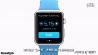 「爱品机」安卓苹果智能手表对比 简单VS丰富如何选