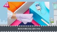 「A 头条」小米压轴新手机来袭 三星S7售价或将下调