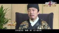 """《極限挑戰之皇家寶藏》""""極限三精""""特輯"""