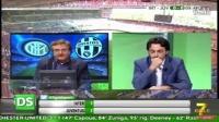 DIRETTA STADIO - INTER - JUVENTUS 2 -1 La partita ( 7 gold )