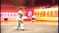 1999年全国武术套路锦标赛团体赛 女子传统项目 传统拳一类 012