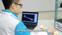 3D仿骨打印 治療骨折快夾妥