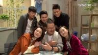 愛.回家之開心速遞 - 爬入熊家睇一睇 (TVB)