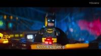 《樂高蝙蝠俠大電影》終極預告 全程爆笑驚喜飙淚