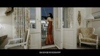在卡拉扬的阳台邂逅红裙女郎 20