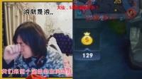 【主播一周贱】新任电竞方唐镜?大仙开光嘴说啥来啥!