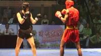 2004年首届中韩武术散打对抗赛 006 男子60kg 张亭宾(中国)VS 金俊烈(韩国)