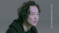 陳奕迅 - 喜歡一個人