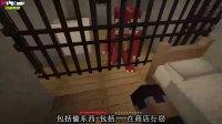 MC动画连续剧-人类清洗计划-01-免费试吃样品