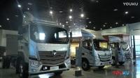 在现场:欧马可超级卡车媒体评测暨智库媒体联谊活动在京举办