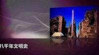 埃及最大神庙卡尔奈克神庙  3900多年历史 位于埃及卢克索