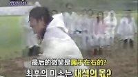 金钟国刘在石泥潭大战 20090503