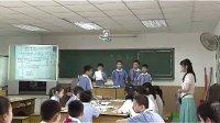 小學六年級美術優質課視頻《三面畫》實錄_李老師