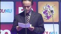 北青传媒董事长张延平先生讲话 21