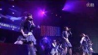 39位 Pioneer AKB48 Best100 2012演唱会